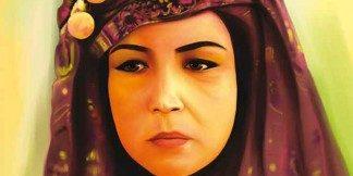 rabi3a-3adawiya