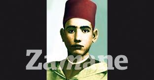Mohammed Zaktouni2022