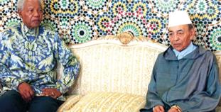 Feu SM Hassan II