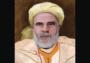 goundafi