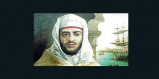 sultan-mohammed-ben-abdellah